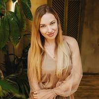 Анна Романская