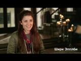 Sony Channel представляет: интервью Шири Эпплби (сериал «Нереальный холостяк»)