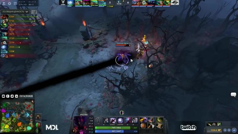 Secret vs VGJ.Storm, MDL Major, game 2 [Lex, Inmate]