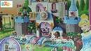 Конструктор Лего Принцессы Дисней - Золушка на балу в Королевском Замке 41055
