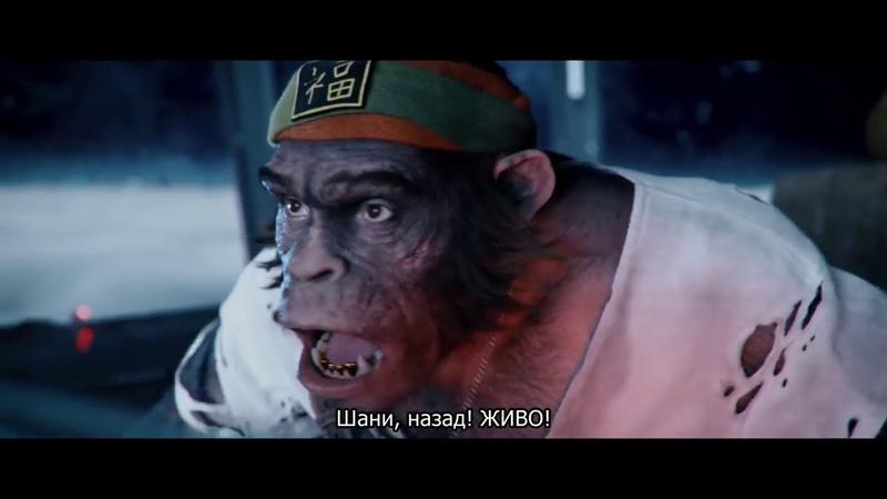 Beyond Good Evil 2 — кинематографический трейлер E3 2018 (русские субтитры)