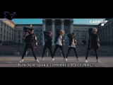 Mad Men - Бері жақында (рус караоке от BSG)(rus karaoke from BSG)