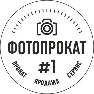 Кирилл Фотопрокат