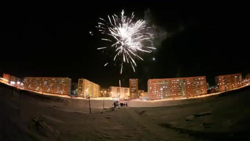 Кайеркан. Старый Новый год