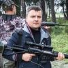 Evgeny Elkin