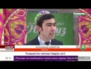 Навруз Пензы на 1 телеканале Таджикистана