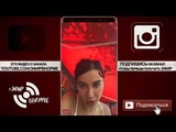 Katrin Tequila Прно звезда Участница ДХ Хачу невесту прямой эфир 7.8.18