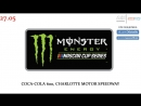 Monster Energy Nascar Cup Series, Coca-Cola 600, Charlotte Motor Speedway, 27.05.2018 545TV, A21 Network