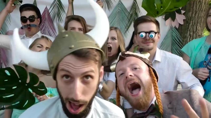SLOW FUN на свадьбе Кирилла и Марии 13-08-2017 » Freewka.com - Смотреть онлайн в хорощем качестве