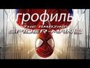 The Amazing Spider Man 2 игрофильм