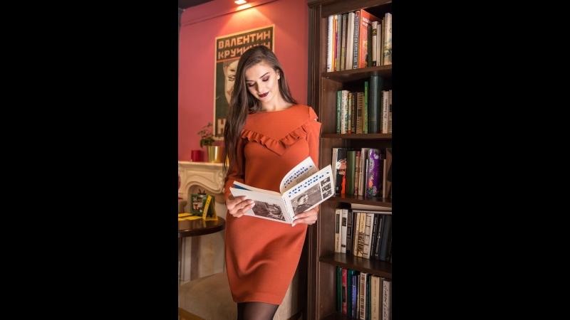 Платье «Дези» из фактурного джерси с рюшей