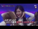 [V LIVE] [5회 예고] 드디어 시작된 경연! _포지션 배틀_이 온다!!