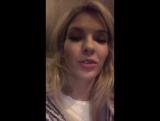 Наталья Бардо-прямая трансляция из instagram