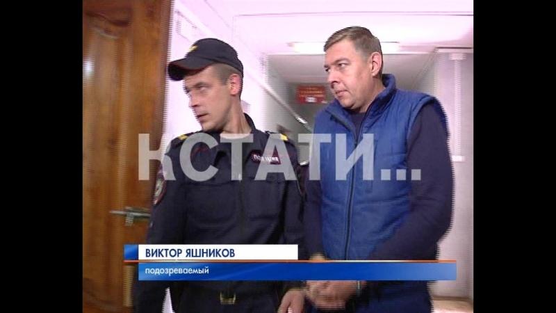 Полиция без нравов - участковый оказался на скамье подсудимых