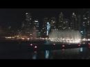 Поющие фонтаны Дубай 2017 год