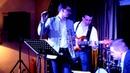 Группа Доктор Джаз в Чите