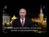 Felicitaciones para el 2018 del presidente ruso Vlad