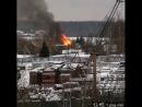 Пожар в Апрелевке