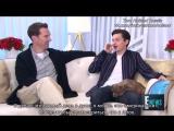 Русские субтитры » Том Холланд и Бенедикт Камбербэтч для «E! Live from the Red Carpet»