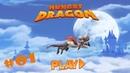 Hungry Dragon Сожрём Всё Живое Будучи Драконом Новая Игра от Ubisoft