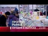 Смотрите сегодня в Главных новостях на Первом канале Евразия в 21.00:_______________?Смерть курсанта.В Шымкенте во время заня
