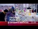Смотрите сегодня в Главных новостях на Первом канале Евразия в 21.00: 📌Смерть курсанта. В Шымкенте во время заня
