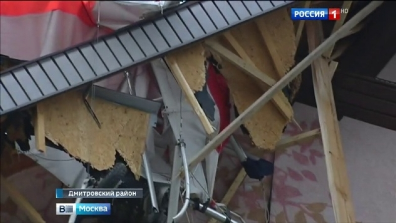 Вести-Москва • Под Дмитровом произошло крушение дельтаплана, пилот погиб