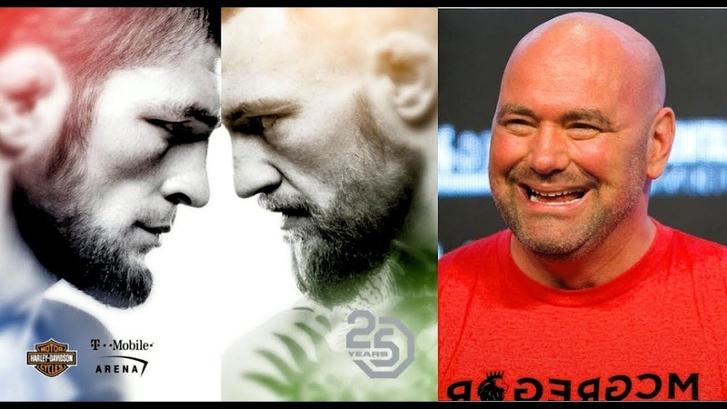 ДАНА УАЙТ О БОЕ КОНОР ХАБИБ НА UFC 229 lfyf efqn j ,jt rjyjh [f,b, yf ufc 229 » Freewka.com - Смотреть онлайн в хорощем качестве