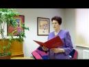 Н.И. Кириллова читает произведения В. Яковченко. «Хатынь»
