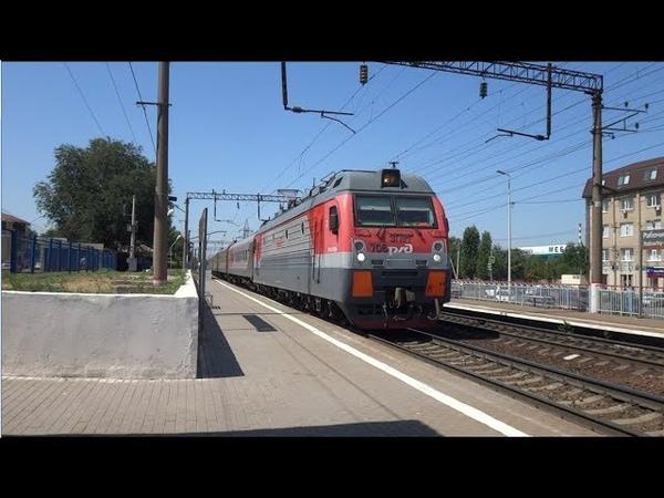 ЭП1М-708 с поездом №577 Анапа — ЧереповецВологда.