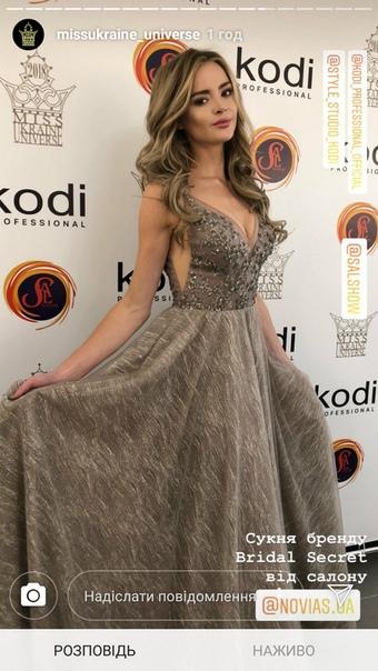 candidatas a miss universe ukraine 2018. final: 14 agosto. - Página 2 WCnvDjFIaM0
