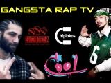 РЭП КАНАЛ (GANGSTA RAP TV)