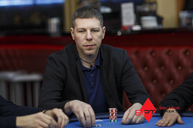 Михайлов михаил казино минск играть игру мафия карты