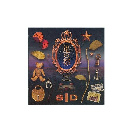SID альбом Hoshi no Miyako