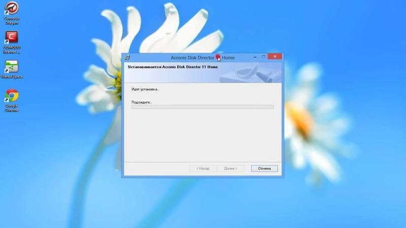 Удалить битые сектора (BAD). Разделяем диск с помощью Acronis Disk Director