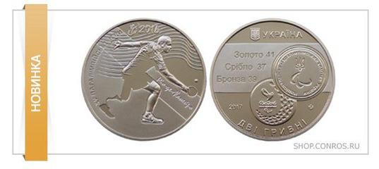 Аукцион монет конрос отзывы банкнота 100