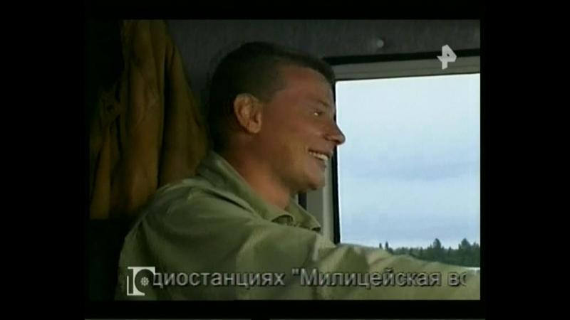 ДАЛЬНОБОЙЩИКИ ЛЕБЕДЯНЬ 8-я серия на канале РЕН ТВ