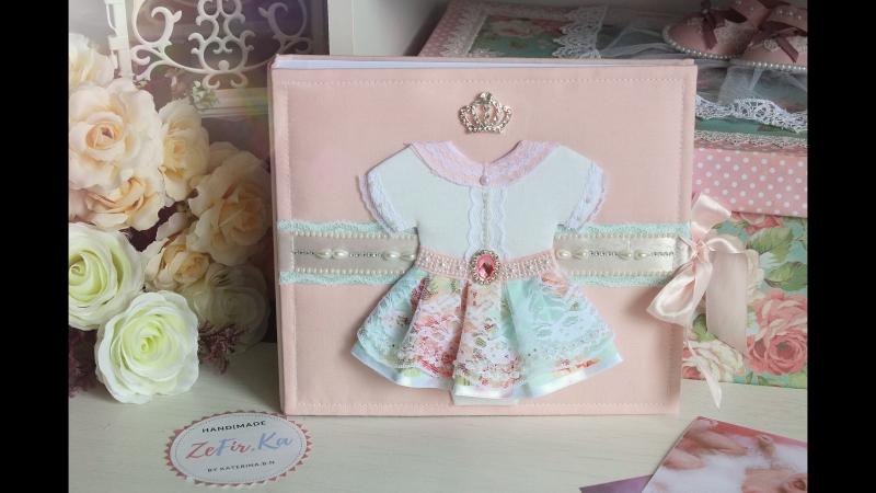 Фотоальбом ручной работы для малышки☆ ZEFIRKA ☆ Подарки на рождение малыша