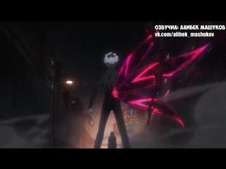 Tokyo Ghoul tv-3 trailer 2 / Токийский гуль 3 сезон трейлер 2 (озвучил: Алибек Машуков)