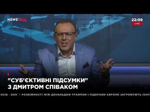 Спивак: коррупционная схема по закупке медпрепаратов для Украины – абсолютно официальна 19.06.18