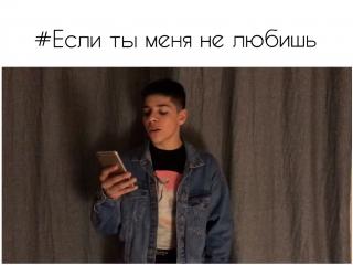 Федя Шамилов