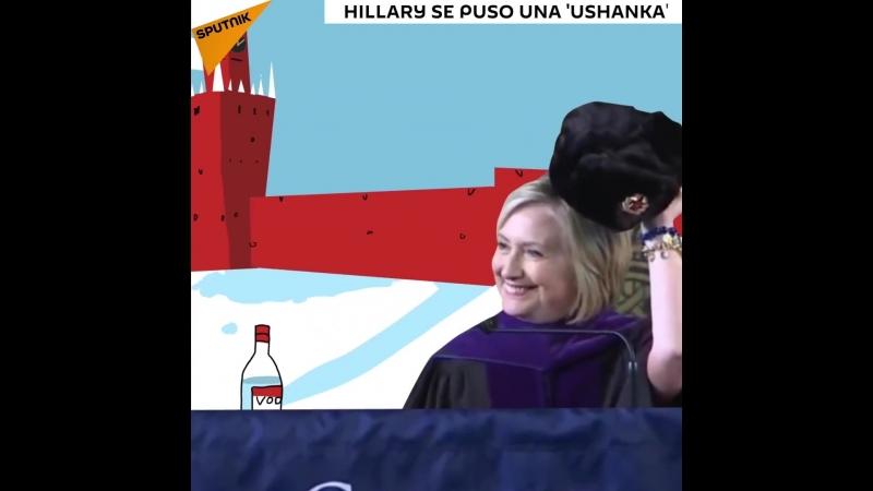 Хиллари Клинтон и ее Ушанка 💂 Hillary Clinton y su Ushanka