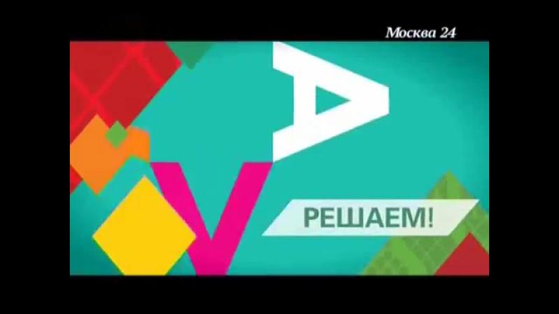 Заставка, анонс, реклама, часы и начало новостей (Москва 24, 06.09.2015)