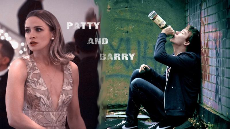 Барри и Пэтти l Смогу ли я без тебя
