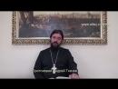 Усердно молись о Андрей Ткачев Не бойся просить