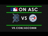 MLB | Tigers va Blue Jays
