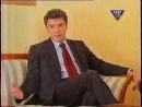 Борис Немцов в программме Нетелефонный разговор ТК ННТВ Нижний Новгород 17 октября 2003