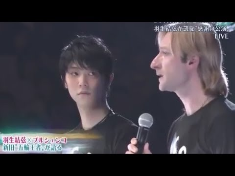 Yuzuru Hanyu Continues with Wings Talk / 羽生結弦 Continues with Wingsトーク