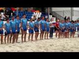 Чемпионат Европы по пляжному регби (г. Москва)