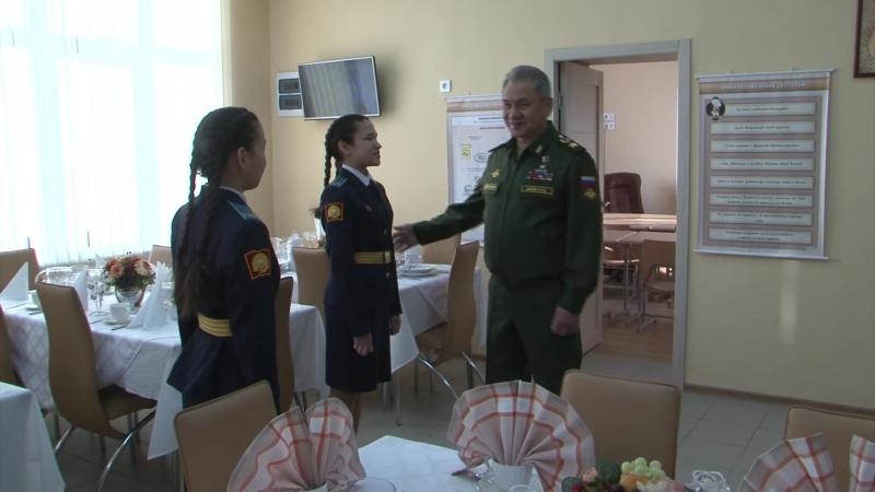 Министр обороны РФ Сергей Кужугетович Шойгу в Кызылском президентском кадетском училище